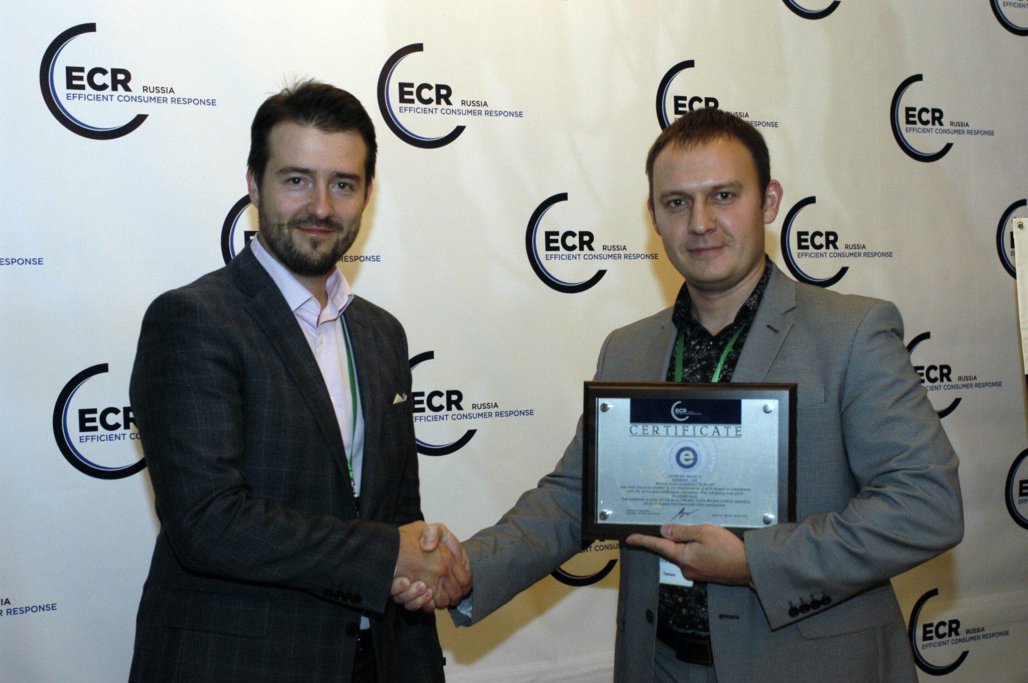ЭДИДАТА Сертификация ECR
